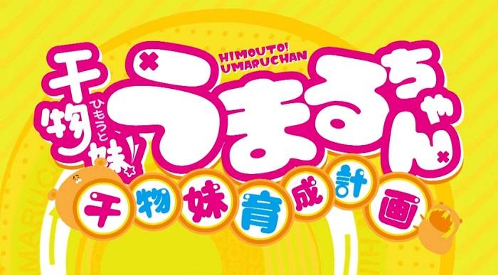 Himouto Umaru Chan: doppia vita tra scuola e videogiochi