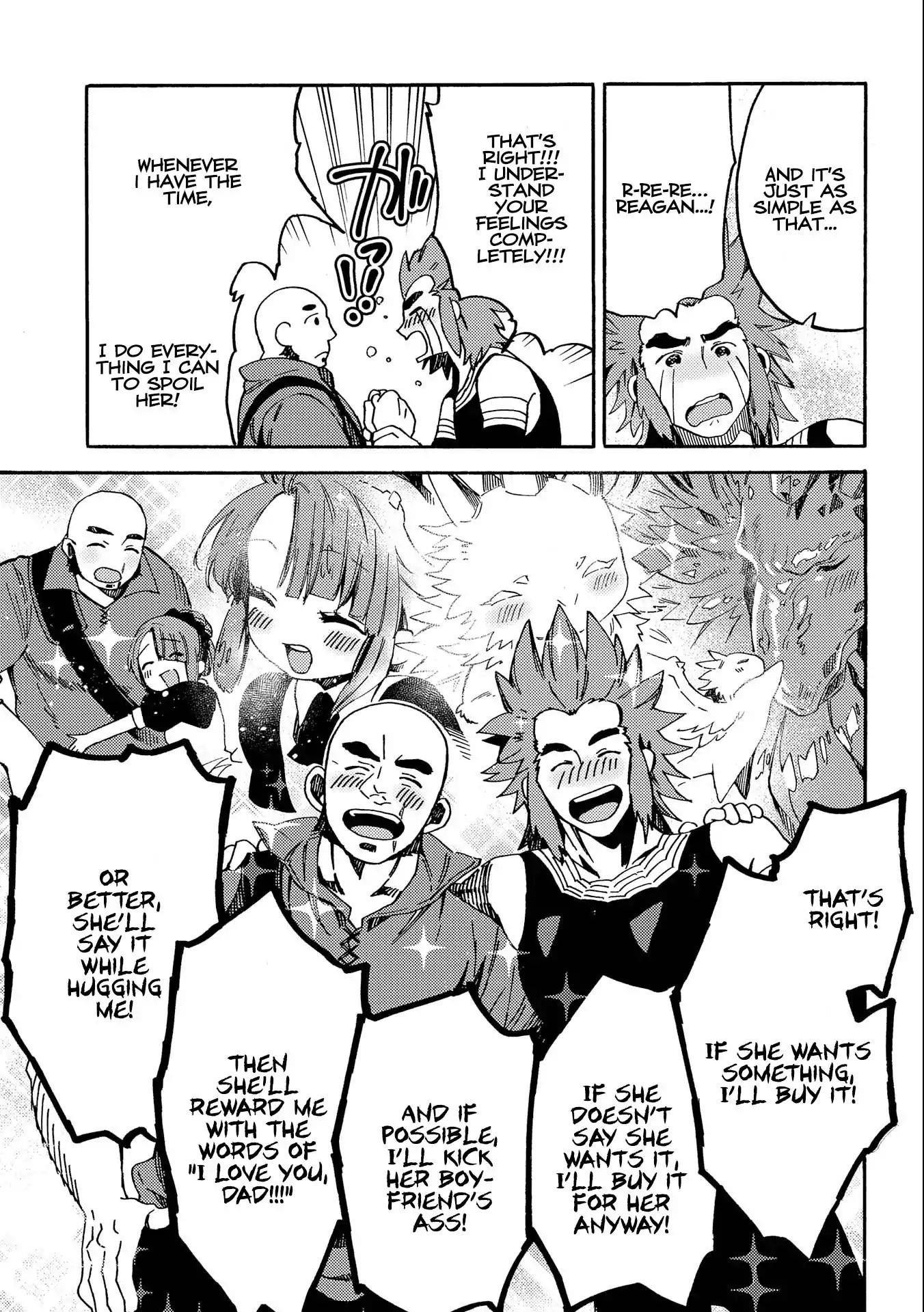Read Manga Sono Mono Nochi Ni Shinichirou Nariie