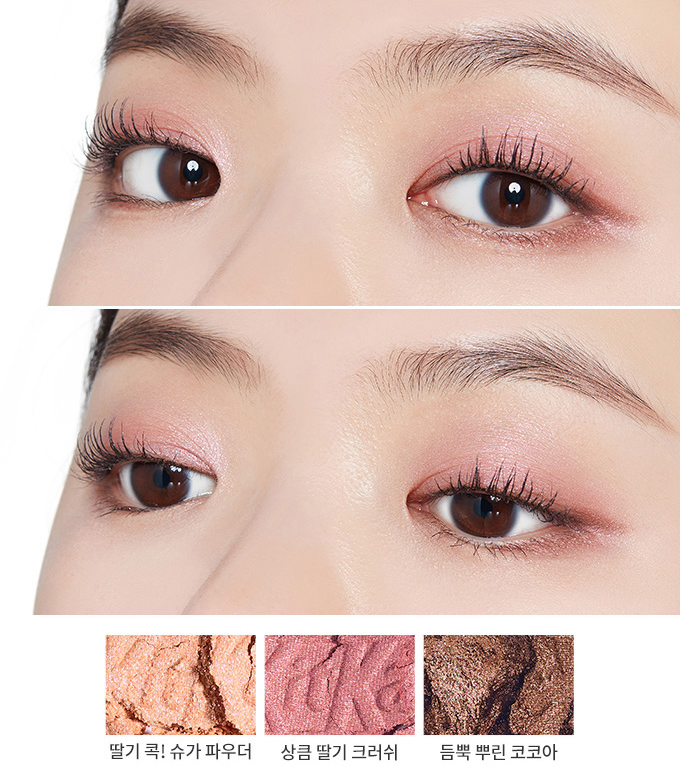 Etude House KitKat Palette Play Color Eyes makeup
