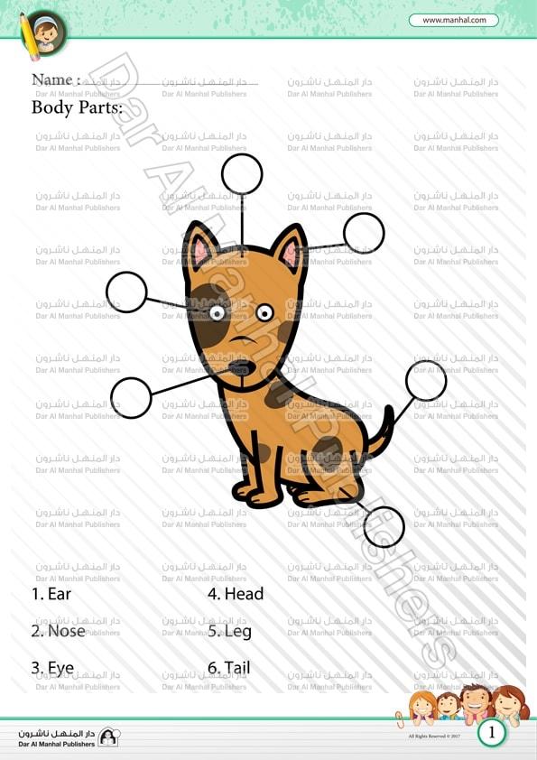Charmant With The Homeschool Homeschooling Worksheets Shelfwork ...