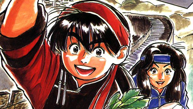 中華一番!漫畫在線_小川悅司-漫畫DB