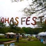 【ロハスフェスタ Lohas in 東京・光が丘公園】9月26~27日開催です!