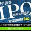 IPO投資|勝率100%!平均上昇率100%超え!!2017年のIPO予定と実績(3月13日更新)
