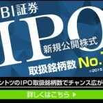 IPO|2016年度のIPO予定表・実績表(10月30日更新版)