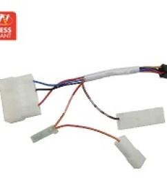 you re viewing wiring harness 35 64 ex vat [ 2048 x 1536 Pixel ]