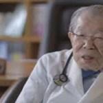Famoso médico japonês de 105 anos dá 14 dicas para viver muito e com saúde!