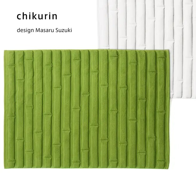 chikurin 竹をイメージしたバスマット