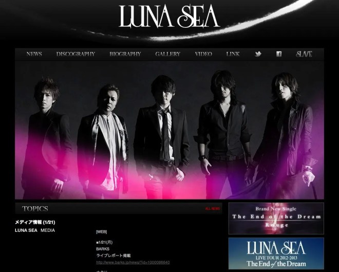 LUNA SEA OFFICIAL WEBSITE