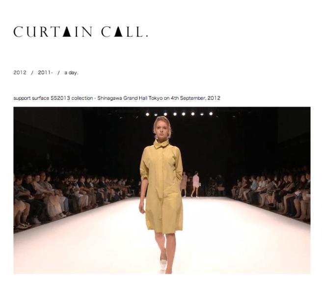 haruka nakamura が音楽プロデュースしたファッションショー support surface SS2013 collection