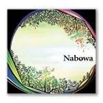 Nabowa - キッチンへようこそ feat. ACO