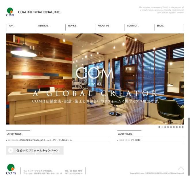 COM INTERNATIONAL INC.   コム インターナショナル株式会社