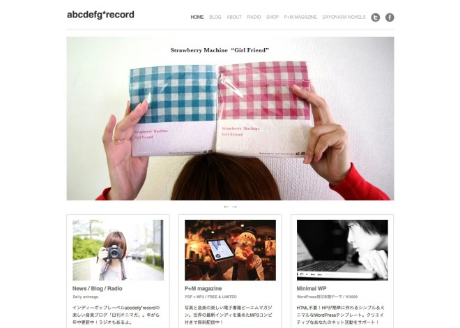 WEBサイトデザインまとめ   国内音楽レーベル編