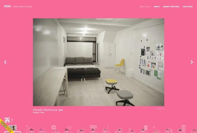 デザイナー Hiroaki Nishimura さんのDESK
