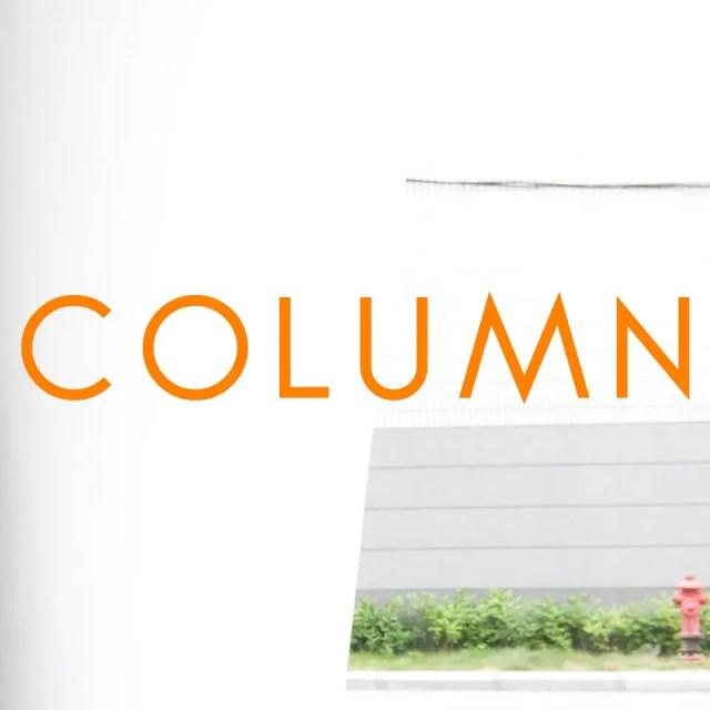 コラム・カラムの語源はラテン語で『柱』