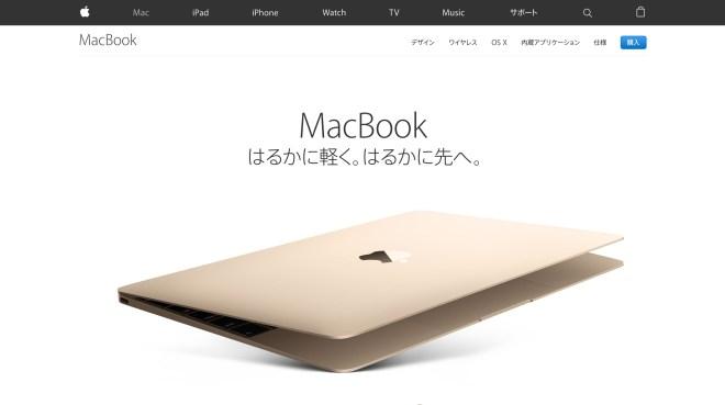 MacBook   Apple(日本)
