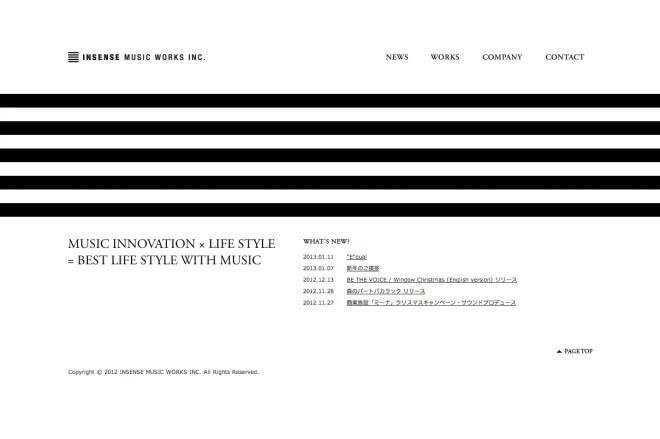 インセンスミュージックワークス INSENSE MUSIC WORKS INC