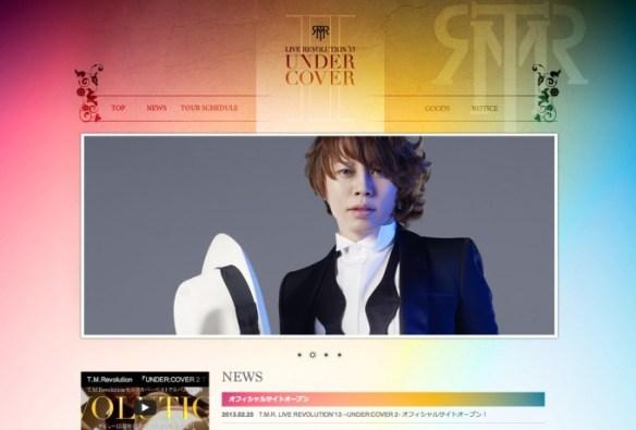 国内ミュージシャンのサイト 13選   WEBサイトデザインまとめ