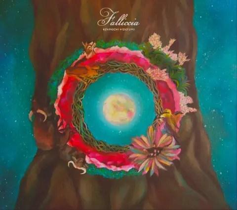 Kenmochi Hidefumi / Falliccia | 生演奏と打ち込みの幻想的な交錯が美しい作品 (2008)