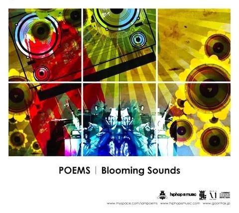 Poems - Blooming Sounds | クールなジャジーヒップホップ (2007)
