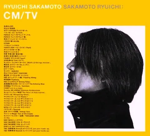 Ryuichi Sakamoto - CM TV 2002 WARNER MUSIC