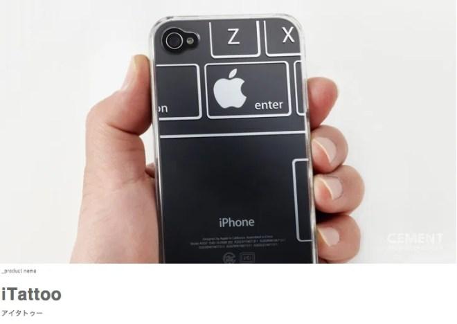 ミニマルでシンプルでおしゃれなiPhone 5ケース 12コ