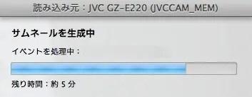 jvc-gz-e220-mac-008