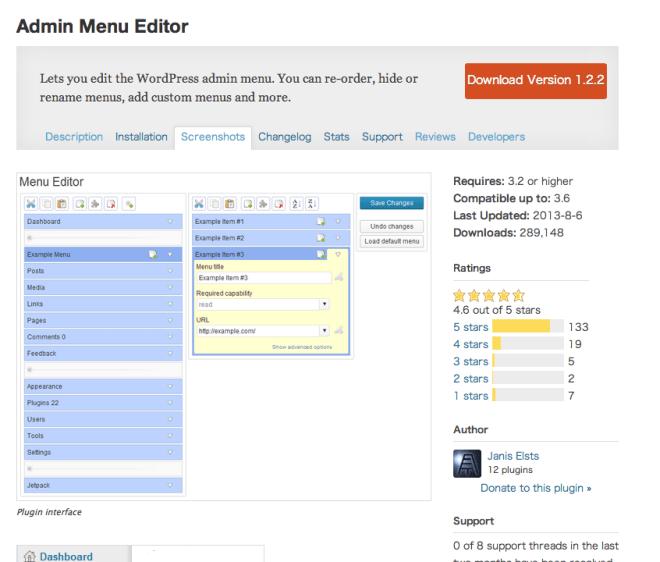 管理画面のメニューを簡単にカスタマイズできるWordPressプラグイン   Admin Menu Editor