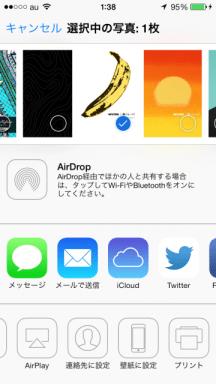 アップル『iOS 7』9月19日リリースで早速アップデートしてみました
