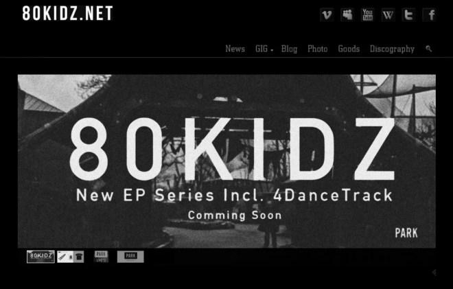 80kidz Official Website