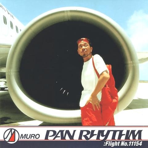MURO天才DJの伝説的な初ソロアルバム作「PAN RHYTHM: Flight No.11154」(2000年作品)