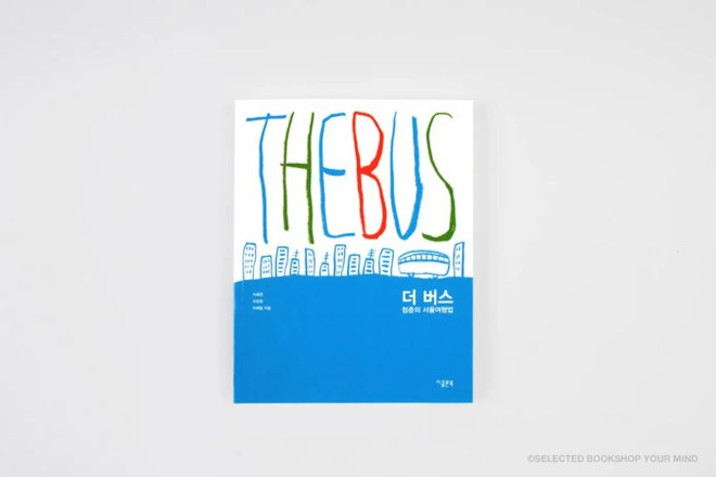SELECTED BOOKSHOP YOUR MIND - THE BUS
