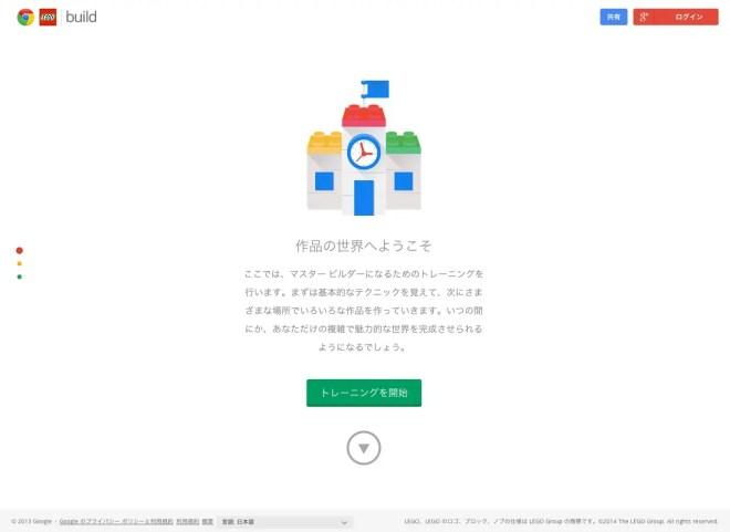 Build with Chrome Academy1