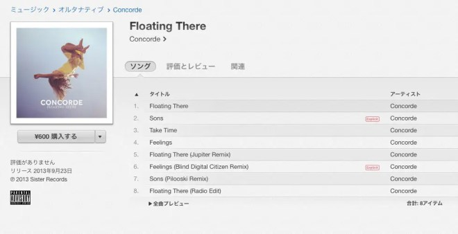 Concorde - Floating There iTunes Store