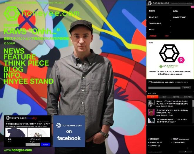 honeyee.com|Web Magazine「ハニカム」2