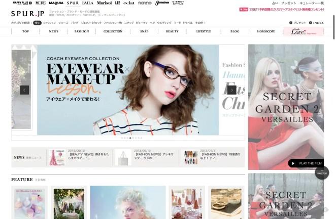 ファッション、ブランド、モードの情報満載「SPUR.JP(シュプールジェーピー)」|HAPPY PLUS(ハピプラ)