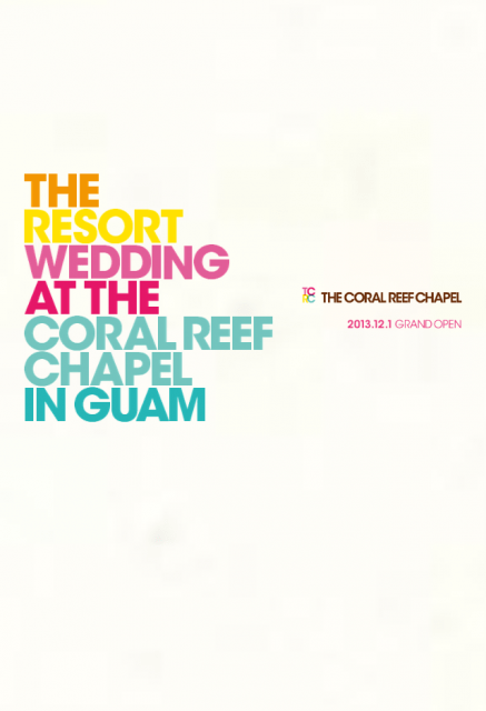 THE CORAL REEF CHAPEL