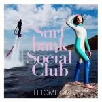 一十三十一 - Surfbank Social Club (2013)