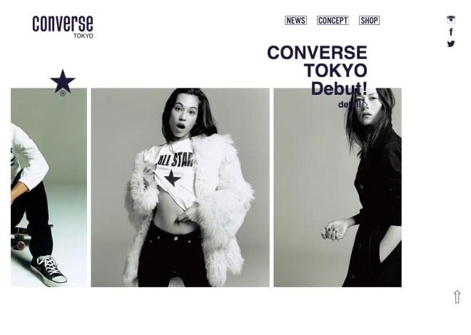 CONVERSE TOKYO コンバーストウキョウオフィシャルサイト