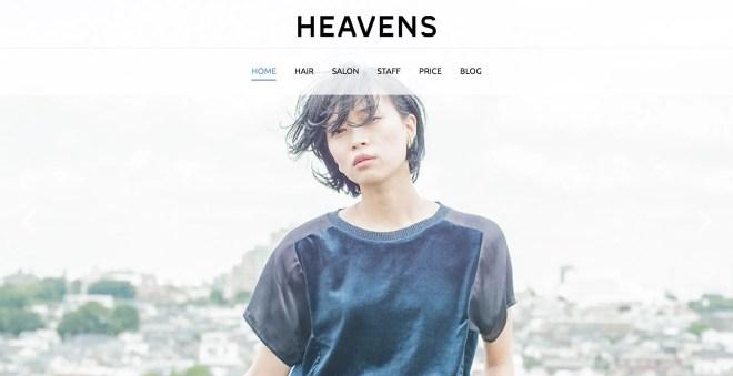 HEAVENS HAIR – 渋谷・原宿・表参道:美容室 ヘブンス