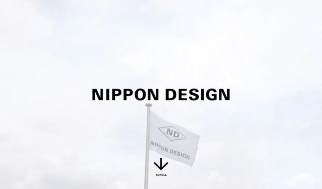 日本デザイン株式会社