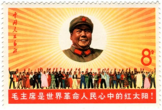 Mao - tidligere helt som fortsatt diskuteres heftig. Foto: Karen Horton.