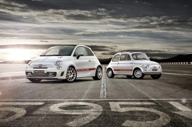 special-edition-fiat-595-4