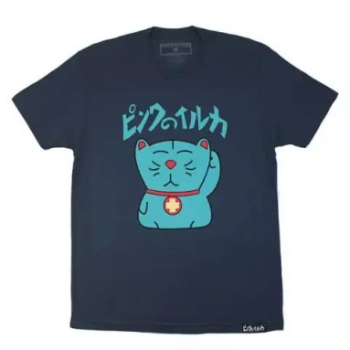 pink-dolphin-tshirt-14