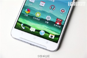 htc one X9 specs news 2 philippines