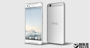 mid-range-htc-x10-will-replace-htc-one-x9-next-month-photo