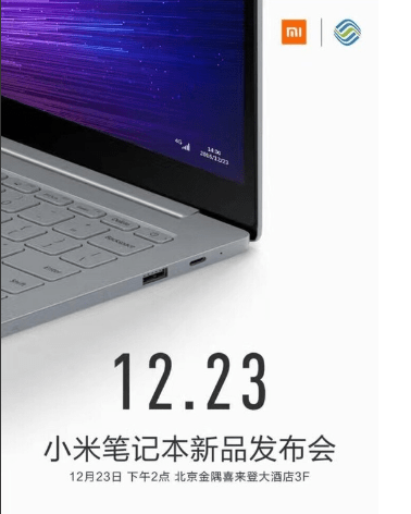 xiaomi-teases-new-mi-notebook-air-4g-support-photo