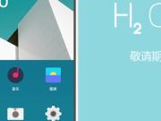 oneplus-3-3t-hydrogen-3-0-ota-update