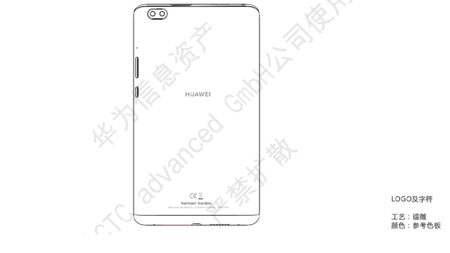 huawei mediapad m5 tab was spotted at the fcc