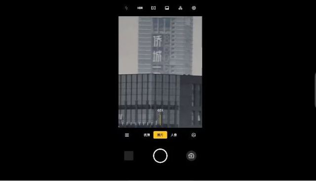 oppo-reno-10x-zoom-60x-digital-zoom-philippines