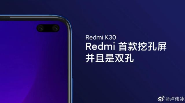 redmi-k30-to-feature-120hz-and-new-sony-60mp-flagship-camera